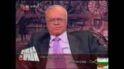 Зрител На Професор Вучков - Господари На Ефира