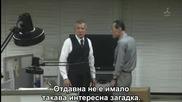 Orthros no Inu - Ep.4 3/4 [bg sub]