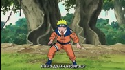 Naruto Shippuuden 185 [bg Sub] Високо Качество