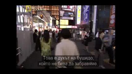 Самурайския Меч Част 03