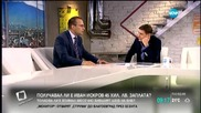 Мартин Димитров: Предлагаме таван на заплатите на всички регулатори