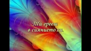 Импресия І - Мария Църовска