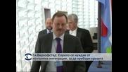 Кандидатът на АЛДЕ за председател на ЕК Ги Верхофстад: Европа се нуждае от по-голяма интеграция, за да пребори кризата