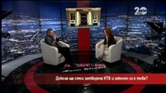 До кога ще стои затворена КТБ и законно ли е това- - Часът на Милен Цветков (25.09.2014)
