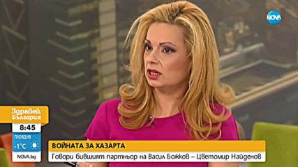 Бизнесменът, подал сигнала срещу Божков: Той ме заплаши с убийство преди месеци