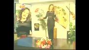 Ана Бекута - Успомене