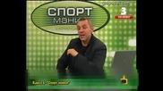 Лафа, по който лудна цяла България / луд смях