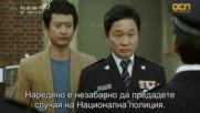 Cheo Yong 2 / Детективът, виждащ призраци E07 бг превод