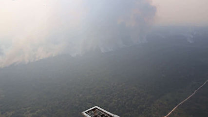 Brazil: Wildfires continue to rage across Amazon rainforest