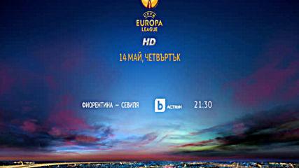 Реклама на Лига Европа 2014-2015 на 14 Май