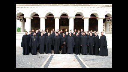 Православни румънци