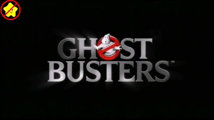 Ловци на духове / Ghostbusters the video game [ниво 7от7]