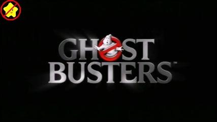 Ловци на духове / Ghostbusters the video game [ниво 7от7]