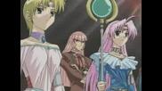 Yu - Gi - Oh Епизод 191 Бг Аудио