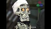 Джеф Дънам Ахмед Мъртвия Терорист с БГ превод High-Quality