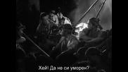 Seven Samurai (1954) Български Субтитри 9-9
