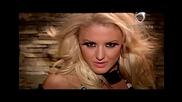 Румина ft. Ivan - Ало,  вижте ( официалното видео )