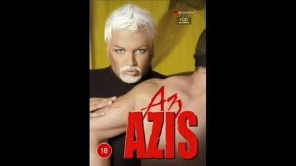 Азис - Умри