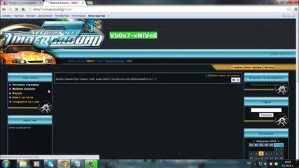 Html Кодове за Сайт Hd