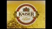 Реклама - Kaiser 1л Бутилка