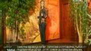 Ангелина Стойчева - Драгана ходи за вода