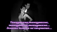B Z N [ Band Zonder Naam ] - Dance, Dance + Превод