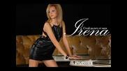 Ирена - Стой далеч от мен
