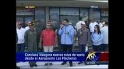 Венецуела вини Световното за авиоизолацията си