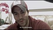 Енрике Иглесиас за X Factor
