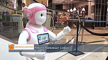 Запознайте се с...роботи