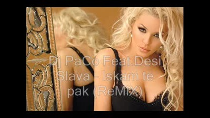 Dj Paco Feat.desi Slava - Iskam te pak (remix)