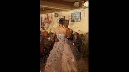 Моя сватбен ден