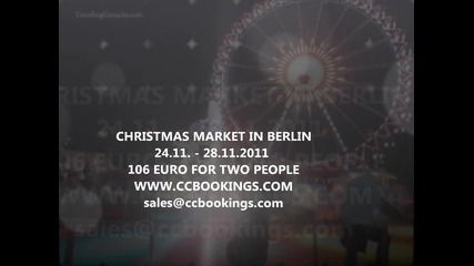 Moves like jagger - Maroon 5 feat. Cristina Aguilera - Коледен базар в Европа - Ccbookings.com