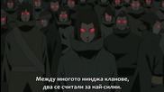Naruto Shippuuden 140 Bg Subs Високо Качество