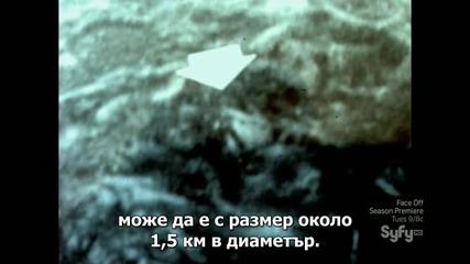 Извънземни на луната - истината разкрита (1/2)