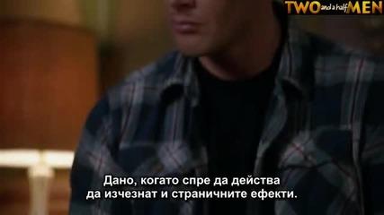 Supernatural С09 Е05 + Субтитри