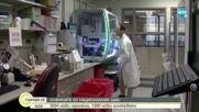 Тревожен рязък скок на новите случаи на COVID-19 за денонощие