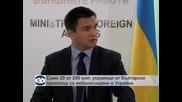 Само двайсет украинци от български произход са мобилизирани за военните действия в Източна Украйна