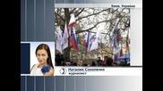 Украински анализатори: Случващото се в Крим е чиста провокация от страна на Кремъл