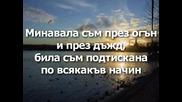 Mandisa - Shackles (praise You) (окови (хваля Те) )