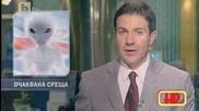 Среща с извънземни (вtv Новините ) 10.01.2011 г.