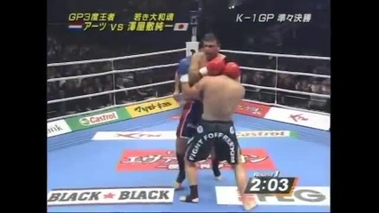 K-1 World Grand Prix 2007 Peter Aerts vs Junichi Sawayashiki