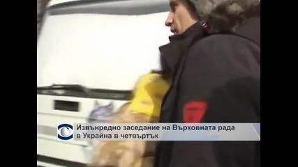 Върховната Рада обмисля да въведе извънредно положение в Украйна