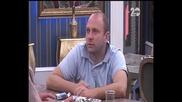 Vip Brother (24.09.2014) - Жени & Тачо