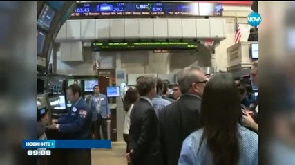 В САЩ обвиниха българин в манипулация на борсата