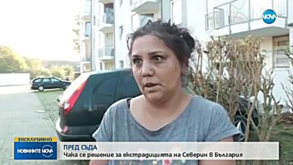 Майката на Северин Красимиров: Той призна вината си