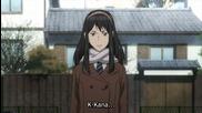 Kiseijuu Sei no Kakuritsu Episode 5