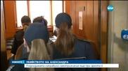 Подсъдимата Атанаска направила самопризнания още при ареста си