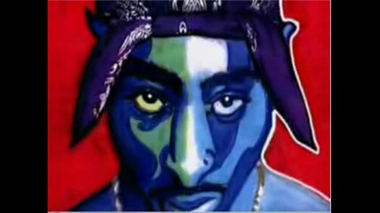2pac troublesome '96