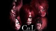 Cell - Gareki